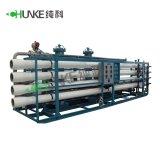 Filtre de l'eau potable Eau de mer / Système de purification de la machine de traitement