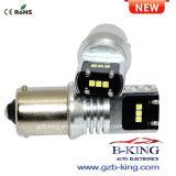 900lm 46W CSP 1156 Auto tournant Ampoule de LED