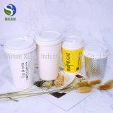Parede dupla biodegradável personalizado 12oz copos de café de papel descartável com tampas