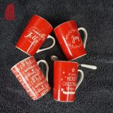 De nieuwe Kop van de Melk van de Thee van de Mok van de Koffie van China van het Been Ceramische voor PromotieGift