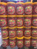 Fruta natural pura de Barbary Wolfberry de la baya de Goji de la medicina de la hierba del 100%