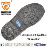 Saicouの本革の安全靴の安全つま先靴の産業作業はSc2576を起動する