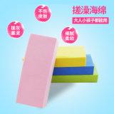 Высокая плотность PVA воды абсорбирующей губкой блок для очистки