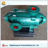 Horizontal High Pressure Electric Centrifugal Sea Water pump