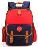 Quatro cores mochila Coreano Saco de ombro com duas crianças personalizada mochila 1-3-6 Grau meninos/ Meninas