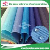 Возможной цены 100% PP Non-Woven Spunbond текстильной красочные ткани