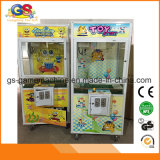 Macchina del giocattolo della branca di vendita della gru della capsula con i giochi di estinzione