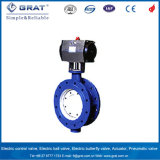 Motorized Replaceable Software Seat Seal Butterfly Valve