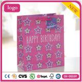 Звезды дня рождения розовые одевая мешки подарка способа игрушки ботинок бумажные