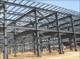 南アメリカのための普及したプレハブの鉄骨構造の倉庫デザイン