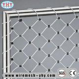 適用範囲が広いステンレス鋼ハンドメイドケーブルの網