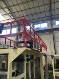 El PPE de alta velocidad de los PP de la alta calidad filma la máquina que sopla