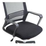 Moderne Handelsfreizeit-ergonomische Armlehnen-Plastikaufgabe-Ineinander greifen-Büro-Stuhl