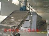 Корпус из нержавеющей стали промышленное оборудование для сушки овощей фруктов