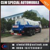 12-15cbm 물 물뿌리개 트럭, 최신 판매를 위한 230HP 물 유조 트럭