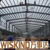 창고를 위한 강철 디자인 고품질 강철 구조물 프레임