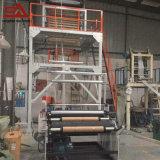 800 mm de haut niveau de sortie matrice rotative Plstic soufflé Film Machine de l'extrudeuse