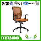Silla de eslabón giratorio moderna de la silla de la oficina ejecutiva para la venta al por mayor (OC-88A)