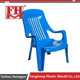 プラスチック家具の屋外の3つの挿入椅子型