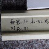 PU-Hauptdekoration-Polyurethan-Krone, die PU-Gesims Hn-8084 formt
