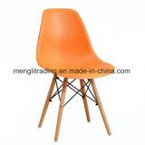 Sillones de EMS mediados de siglo, carcasa de plástico moldeado de sillas de comedor Silla de Comedor moderno