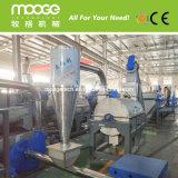 기계를 재생하는 HDPE Hose PE Plastic Bottle