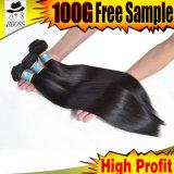 Человеческие волосы бразильского зажима волос милы