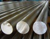 Barre expulsée 6061 de billettes d'aluminium des prix plus inférieurs et de qualité 6082 6063 6005 6060