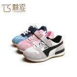 Glissade respirable de boucle de crochet de la mode des enfants l'anti folâtre des chaussures