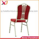 Удобные металлические алюминиевые ресторан отеля Банкетный стул