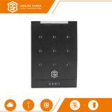 WiFiのドアアクセスコントローラ