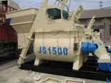 販売のJs1500対シャフトの具体的なミキサー