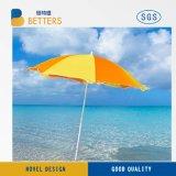 Outdoor Rainbow Sun Beach Umbrella