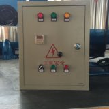 Zentrifugale hydrozange (SS)