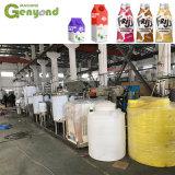 Gyc 작은 소형 Uht 가늠자 판매를 위한 우유에 의하여 저온 살균을 행하는 저온 살균법 Pasteurizer 살균 살균제 필터 균질화기 채우는 패킹 가공 기계 가격