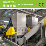 有名な工場販売法ラインをリサイクルするプラスチックペットびん洗浄