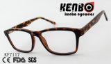 PC de alta qualidade vidros ópticos marcação FDA Kf7117