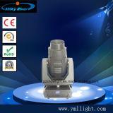 350W段階ライトを回す段階の照明設備17r CmyのビームSoptの移動ヘッド洗浄3in1