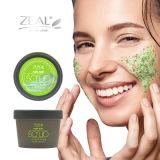 La plus récente de zèle Pure-Kiwi visage et les lèvres Crème Scrub