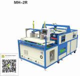 Desportos de borracha vulcanizada equipamento único máquina de moagem (MH-2R)