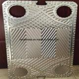 Gea, Apv 의 틈막이 열교환기를 위한 Sondex 격판덮개 열교환기 동등한 격판덮개