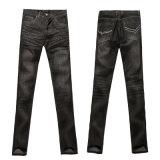 Les hommes jeans12172 (AP)