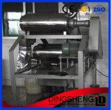 Denucleationのフルーツののりの打つ機械、マンゴジュースのパルプになる機械