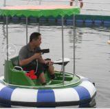 Barco abundante redondo para o parque da água