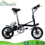 Una bici elettrica piegata portatile da 14 pollici con velocità di Shimao 7