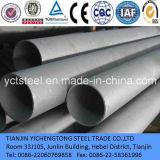 ASTM 304 타원형 스테인리스 이음새가 없는 관 (YCT-S-127)
