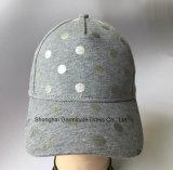 Бейсбольная кепка способа 5-Panel в ткани Jeysey (LY111)