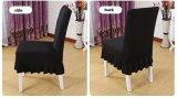 Esticar a capa de jantar curto lavável removível tampa do protector de cadeira