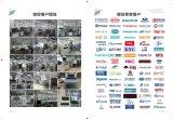 inspeção em linha da pasta da solda da máquina da inspeção de 3D SMT com elevada precisão