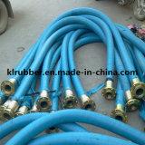 Wire de aço Helix Rubber Water Suction Hose com Flanges